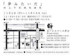 12-10-20b.jpg