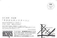 12-7-4b.jpg