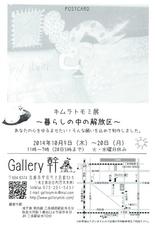 14-10-16b.jpg