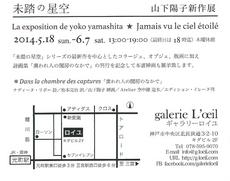 2014-5-9b.jpg