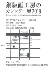 2018-11-7bb.jpg