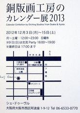 12-11-13a.jpg