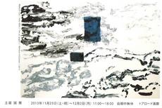 13-11-13.jpg