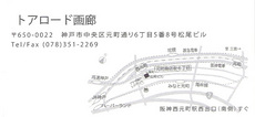 13-11-13b.jpg