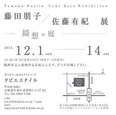 13-11-21b.jpg