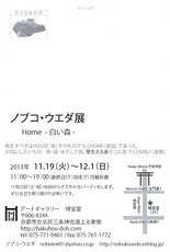 13-11-8d.jpg