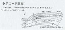 14-11-11b.jpg