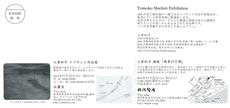 14-11-1b.jpg