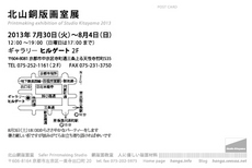 2013Studio-E-b.jpg