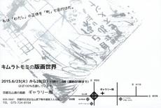 2015-6-3b.jpg