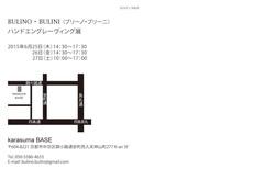 久保はづき展2.jpg